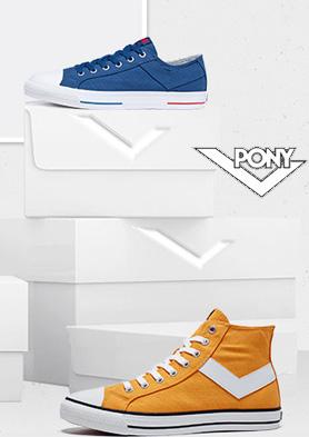 波尼PONY上海最具潜力的个性品牌! 招商热线:400-820-9600 021-54278000
