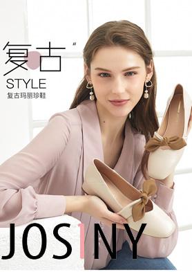 卓诗尼女鞋全国火热招商