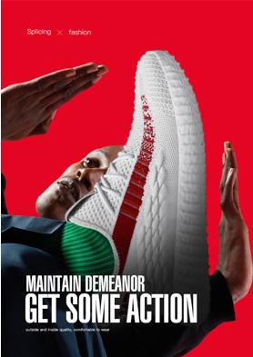 欧伦堡男鞋面向全国招商! 招商热线:15859788008-0595-82109873