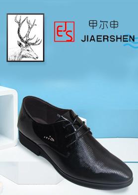甲��申皮鞋 火�嵴猩讨校� 招商�峋�:0086-0371-55023082