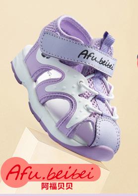 阿福贝贝童鞋面向全国诚招加盟商! 招商热线:0571-85141033