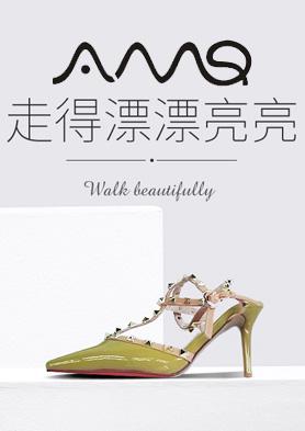 艾米奇女鞋 面向全国诚招代理加盟商! 招商热线:4006-3333-59