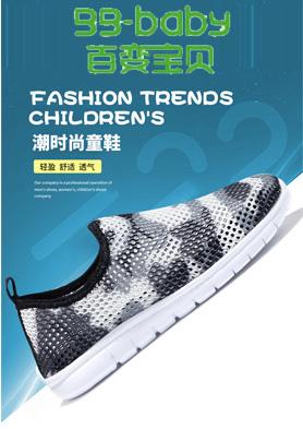 百变宝贝时尚童鞋,邀您一起实现共赢! 招商热线:86-595-85199719