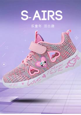 蓝猫童鞋全国火热招商! 招商热线:0595-86502222