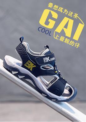 哈比熊时尚童鞋招商加盟 招商热线:0595-82672388