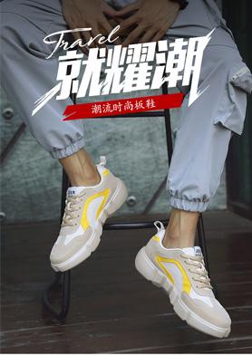 吉普jeep男鞋 简约 舒适 招商热线:0755-2648633