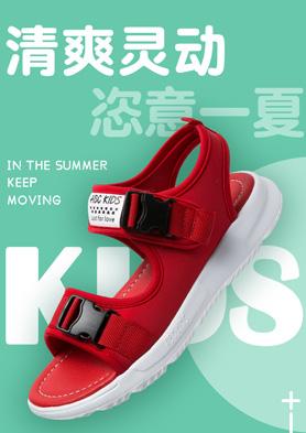 ABC童鞋面向全国招商! 招商热线:400―6929―777