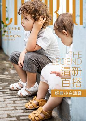 卡特兔crtartu专注0-5岁婴儿鞋服品牌 招商热线:86 0577 88868321