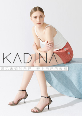 卡迪娜时尚女鞋 火热招商中 招商热线:86-010-83519779