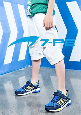 七波辉童鞋2019全国招商加盟