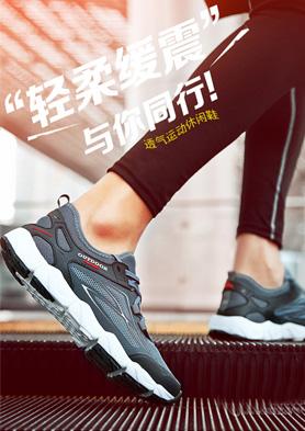 MERRTO迈途户外鞋招商加盟! 招商热线:0086-0595-88715022