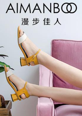 漫步佳人女鞋诚邀加盟! 招商热线:400-020-9168