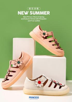 格慕隆,�W⑴Fぞ�品童鞋! 招商�峋�:0577 66965792