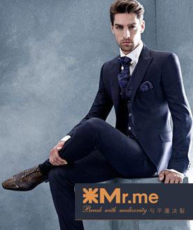 Mr.me米先生男鞋 做自已的王! 招商热线:020-66206720
