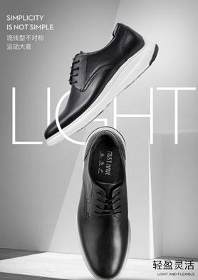 型录时尚精品男鞋招商加盟 招商热线:020-31109388