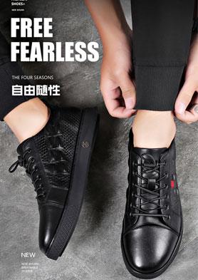 """雅浪鞋业专业产销具有""""心跳""""功能的健康鞋 招商热线:0577 - 88776168"""