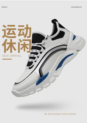 报喜鸟男士鞋类新款产品 招商热线:0577-67317888