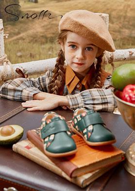 斯纳菲SNOFFY童鞋 全国招商加盟!