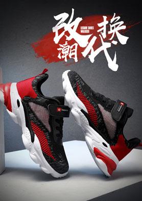 哈利波特时尚童鞋面向全国火热招商中! 招商热线:0595-86175775 4007002829