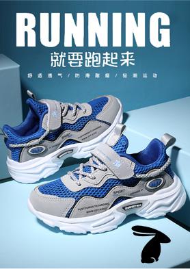 小兔哥打造中国童鞋领导品牌 招商热线:0595-85959885  85959886