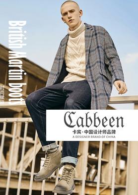 CABBEEN是专为激情个性的生活态度所设计 招商热线:010