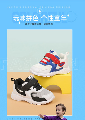 江博士童鞋面向全国招商! 招商热线:0757-85791251