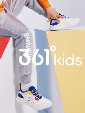 361童鞋加盟怎么样! 招商热线:400-8855361