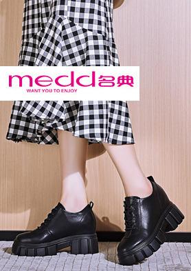 名典女鞋的一路辉煌 期待与您同创!