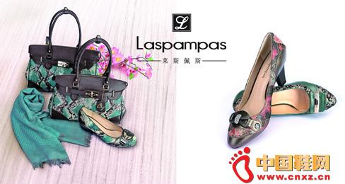 """""""萊斯佩斯""""教你選擇具備強盈利能力的女鞋品牌"""