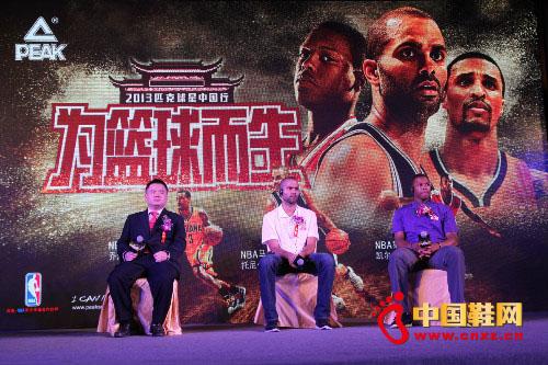 """篮球 匹克/匹克体育CEO许志华表示:""""匹克希望通过一年一度的匹克球星..."""