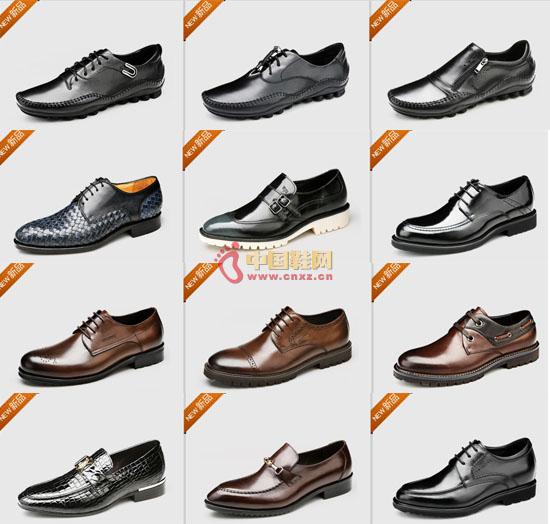 欧伦/品牌的活力需要注入新血液,欧伦堡皮鞋品牌一直致力于研发与...