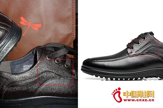 """红蜻蜓 皮鞋/所购""""红蜻蜓""""皮鞋侧面无商标LOGO"""