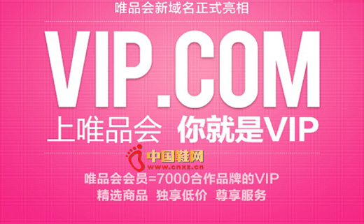 WWW_270PP_COM_全球时尚品牌网:http://www.glosspp.com