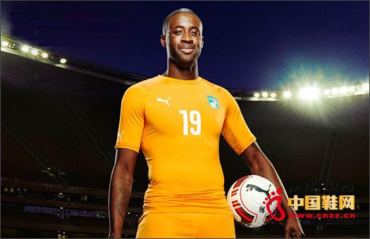 PUMA彪马发布非洲国家队2014世界杯队服_鞋