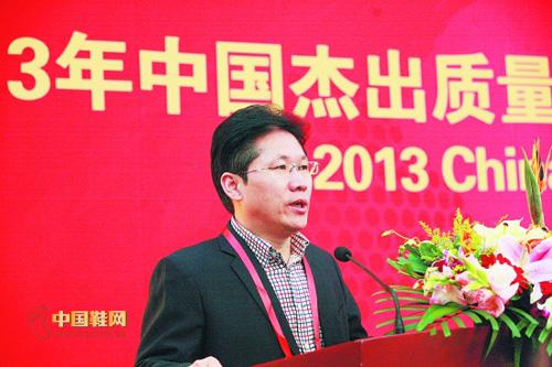 特步集团高级副总裁刘庆先