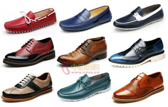 欧伦堡男鞋品牌鞋品