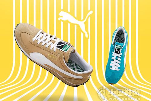 2014 彪马球鞋