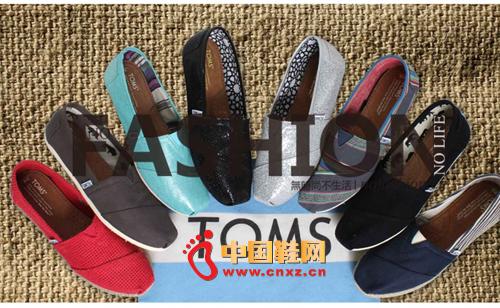 美国休闲慈善鞋履品牌Toms 标志性产品