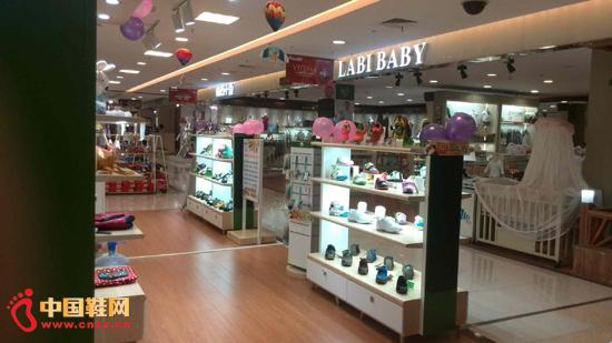 装修,新颖的店内陈设,给衡阳的时尚人士带了新的童鞋