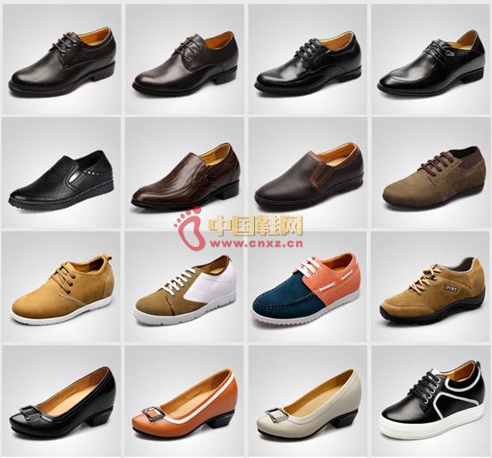 畅丰/如今,何金昌内增高鞋在受到国内目标顾客一致欢迎的同时,也在...