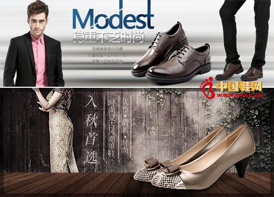 男女 品牌/为进一步拓展市场,让更多的经销商在龙派男鞋品牌的扶持下积攒...