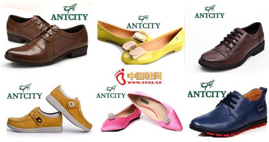 蚂蚁城休闲鞋品牌鞋品展示
