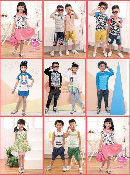 宝贝丫儿童鞋服品牌产品展示