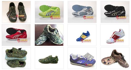 奥力多威迷彩品牌鞋品展示