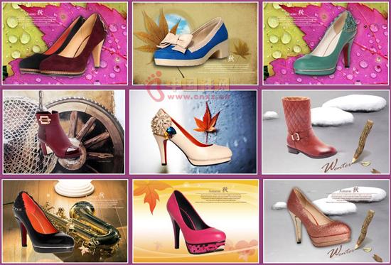 步步高女鞋品牌鞋品展示