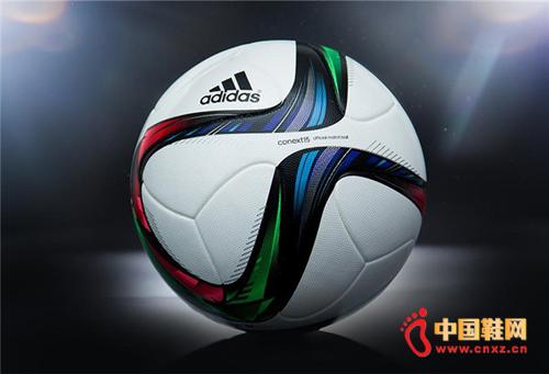 阿迪达斯发布2015非洲国家杯用球