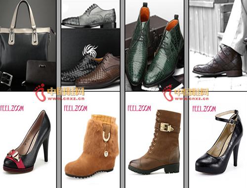 凤族女鞋品牌