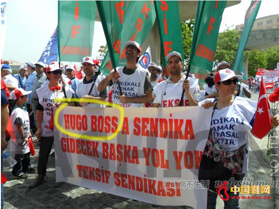 土耳其当地劳工联盟抗议Hugo Boss违反劳工权利