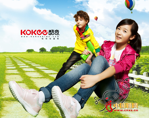 酷奇KOKEE童裝品牌官網
