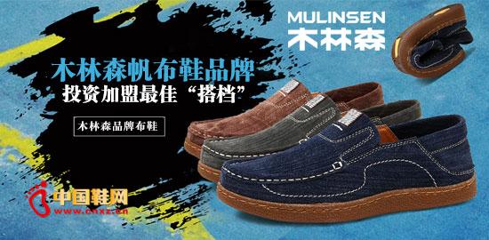 哪个网站有正品鞋子_哪个网站上买鞋子是正品的-什么网站买鞋子正品